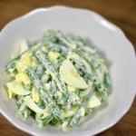 Салат с яйцом и зелёной фасолью