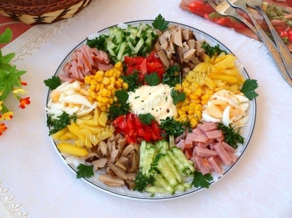 raduga-salat